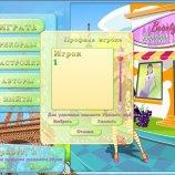 Скриншот Fashion Tycoon