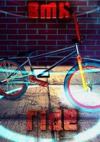 Обложка BMX Ride
