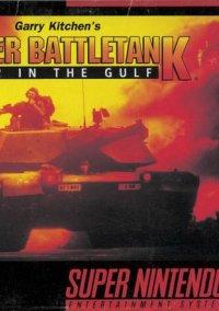 Обложка Super Battletank