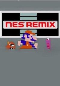 Обложка NES Remix