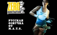 [Zero Punctuation] Portal 2. Review [RUS DUB]