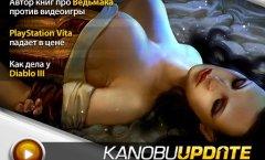 Kanobu.Update (08.11.12)