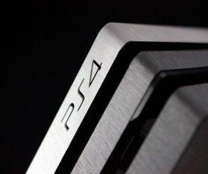 Digital Foundry показал производительность Boost Mode для PS4 Pro