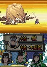 Naruto Shippuden: Naruto vs. Sasuke – фото обложки игры