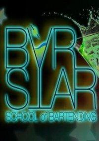 Обложка Bar Star