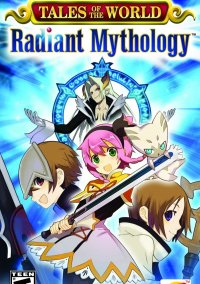 Обложка Tales of the World: Radiant Mythology
