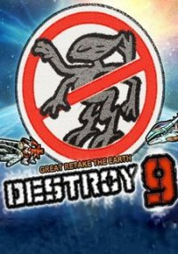 Обложка Destroy9 - Alien
