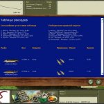 Скриншот Русская рыбалка 2 – Изображение 43