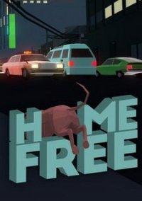 Обложка Home Free