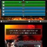 Скриншот Tekken 3D: Prime Edition – Изображение 62