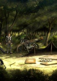 Обложка Die Wilden Kerle 5: Hinter dem Horizont