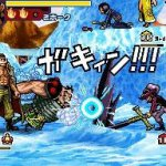 Скриншот One Piece: Gigant Battle – Изображение 69