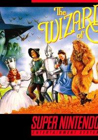 Обложка Wizard of Oz