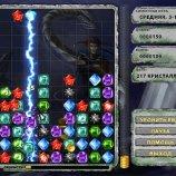Скриншот Магические Кристаллы