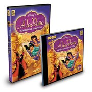 Обложка Disney's Aladdin Chess Adventures