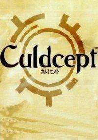 Обложка Culdcept 3DS