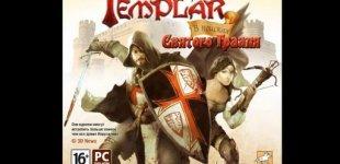 The First Templar. Видео #8