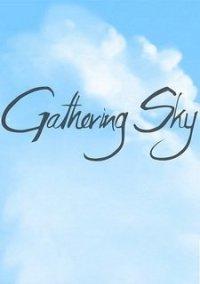 Обложка Gathering Sky