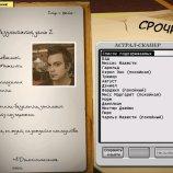 Скриншот Охотники за привидениями