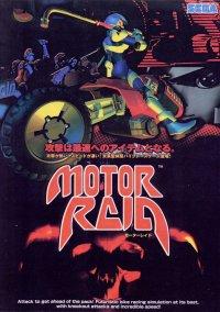 Обложка Motor Raid