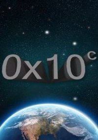 Обложка 0x10c