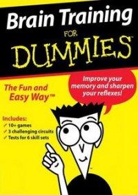 Обложка Brain Training for Dummies