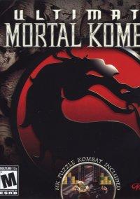 Обложка Ultimate Mortal Kombat