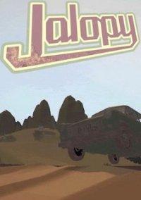 Обложка Jalopy