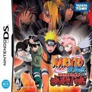 Обложка Naruto Shippuden: Saikyou Ninja Daikesshu 5 - Kassen!Akatsuki