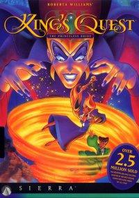 Обложка King's Quest 7: The Princeless Bride