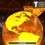 Скриншот Elements of Destruction – Изображение 5