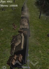 Обложка Скорый Поезд 3D