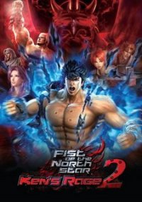 Обложка Fist of the North Star: Ken's Rage 2