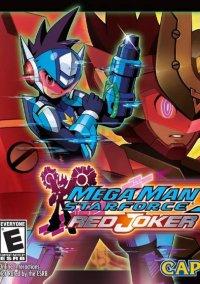 Обложка Mega Man Star Force 3: Red Joker