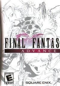 Final Fantasy V Advance – фото обложки игры