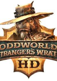Обложка Oddworld: Stranger's Wrath HD