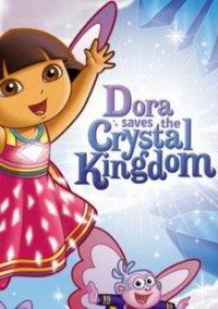 Обложка Dora Saves the Crystal Kingdom