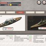 Скриншот Navy Field Mobile – Изображение 2