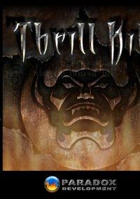 Thrill Kill – фото обложки игры