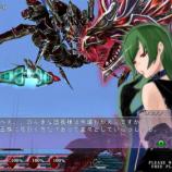 Скриншот Caladrius – Изображение 3