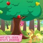 Скриншот My Little Pony - Friendship is Magic HD – Изображение 4