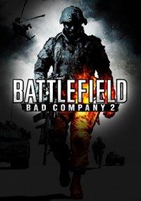 Обложка Battlefield: Bad Company 2