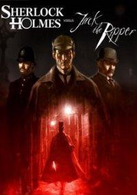 Обложка Sherlock Holmes vs. Jack the Ripper