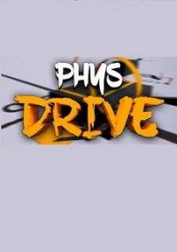 Обложка PhysDrive