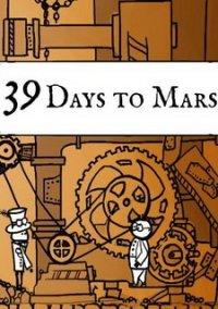 Обложка 39 Days to Mars