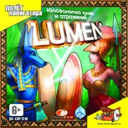 Lumen: The Way to Atlantis