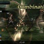 Скриншот Frontier Gate – Изображение 23