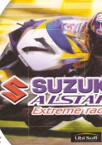 Обложка Suzuki Alstare Extreme Racing