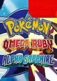 Обложка Pokemon Omega Ruby and Alpha Sapphire