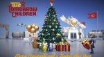 Разработчики поздравили игроков с Рождеством и Новым годом. - Изображение 4